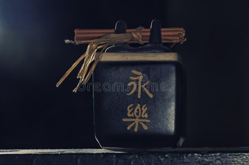 禅宗被隔绝的茶杯集合 库存照片