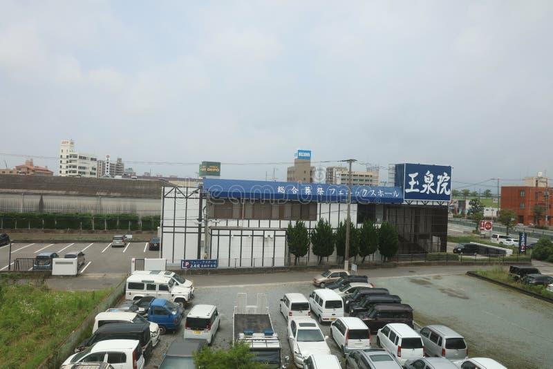 福冈城市视图, 2016年 免版税库存照片