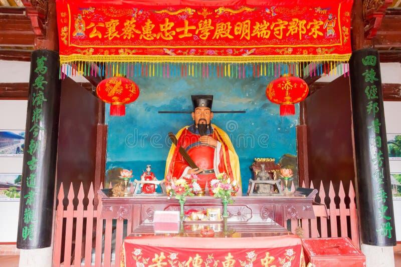 福建,中国- 2015年12月29日:在Cai锡昂队Templ的Cai锡昂队雕象 库存图片