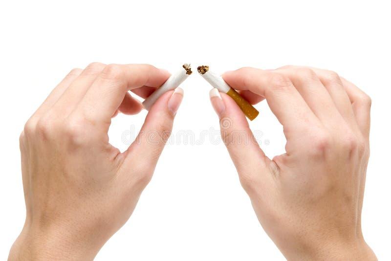 离开的抽烟