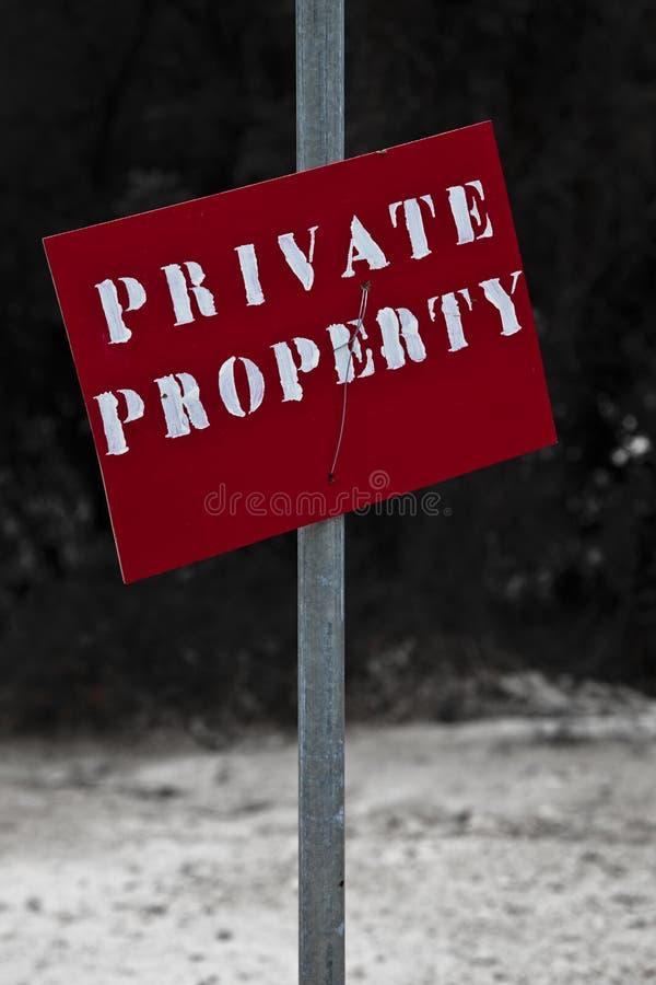 私有财产 库存图片