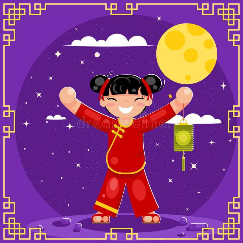 秋分前后之满月中间秋天节日假日亚洲瓷日本庆祝平的esign传染媒介例证 库存例证