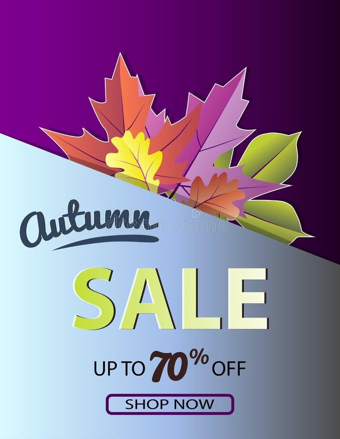 秋天与五颜六色的秋天叶子的销售横幅 向量例证
