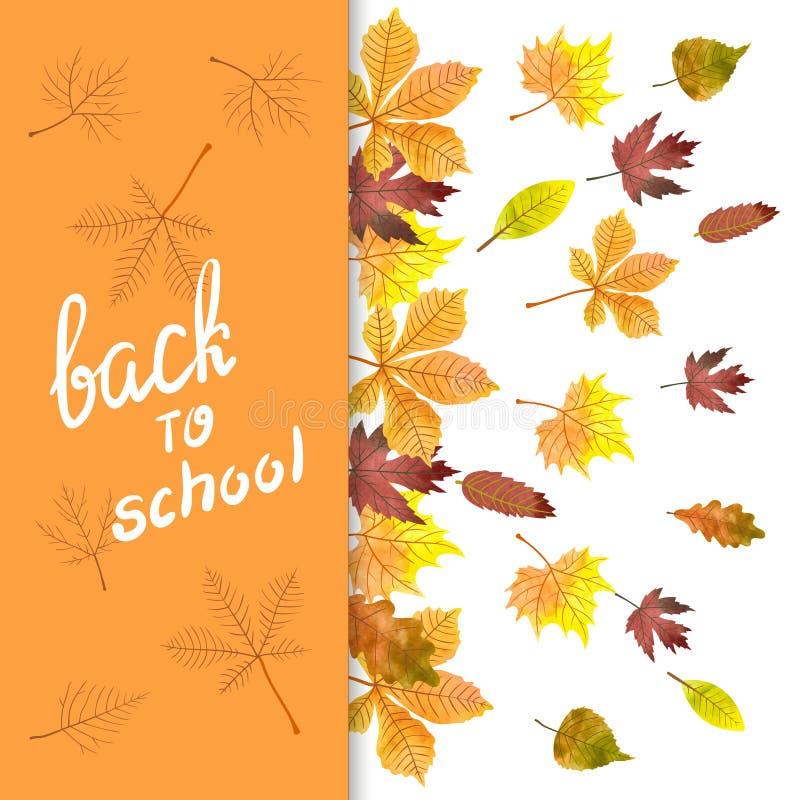 秋天与水彩五颜六色的叶子的传染媒介背景 库存例证