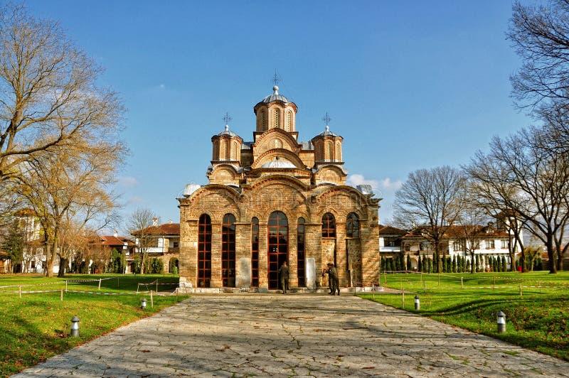 秋天在修道院格拉查尼察里 库存照片