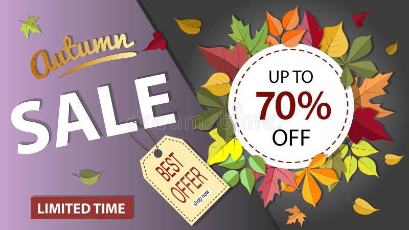 秋天在紫色颜色的销售横幅与五颜六色的秋天离开 向量例证