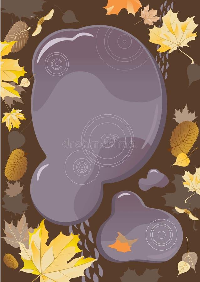 秋天水坑 向量例证