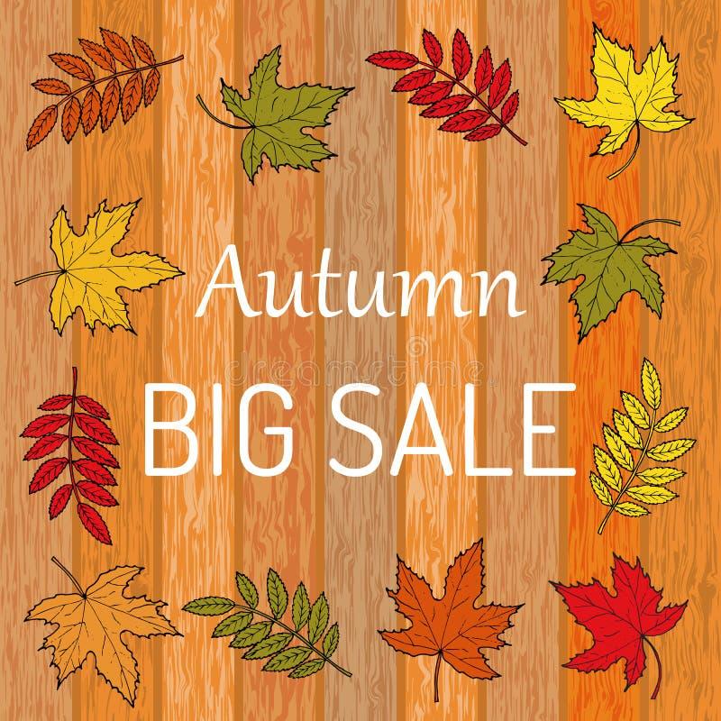 秋天销售在木背景的传染媒介海报 向量例证