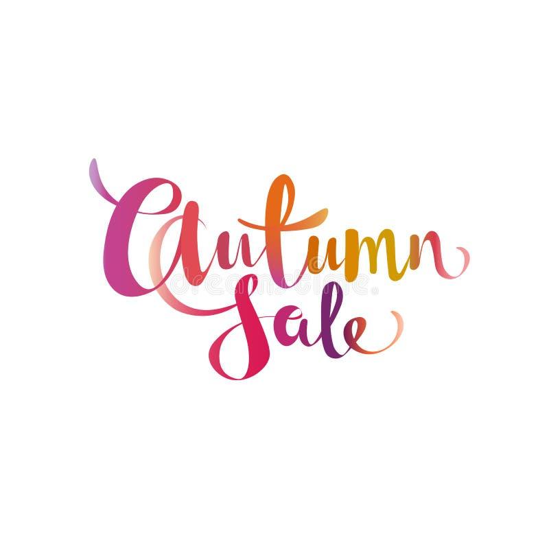 秋天销售梯度在电视节目预告提议设计上写字的水彩作用 向量例证