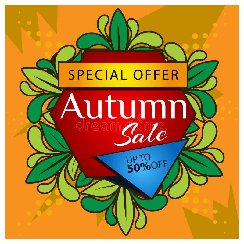 秋天销售横幅 海报、背景、卡片、横幅、贴纸等等的设计 向量例证