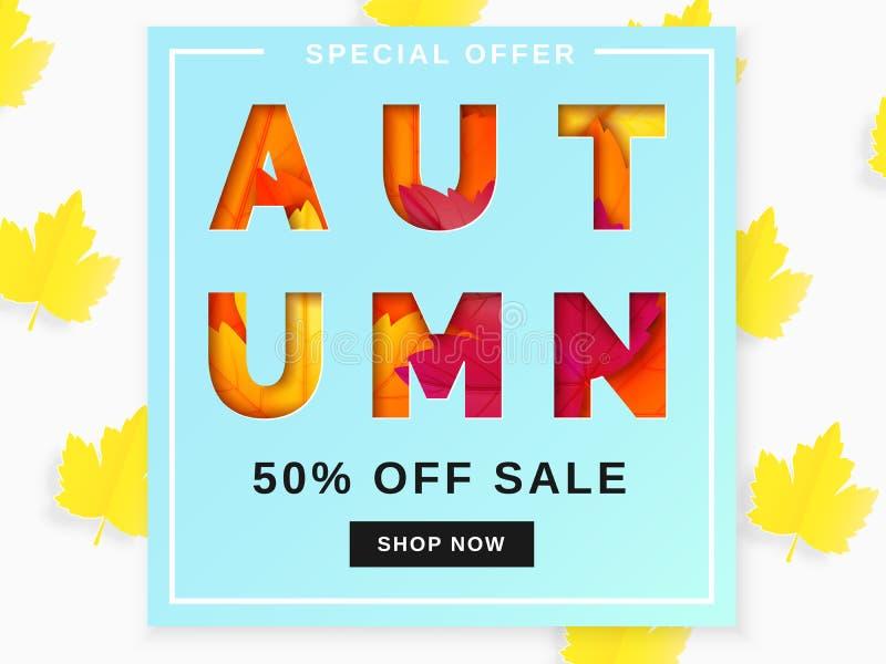 秋天销售背景布局用叶子装饰 向量例证