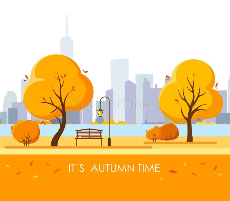 秋天风景背景 城市公园公共 向量 库存例证
