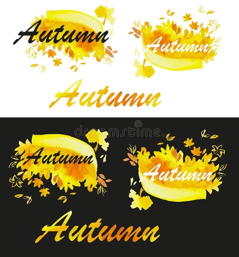 秋天水彩积土 向量例证