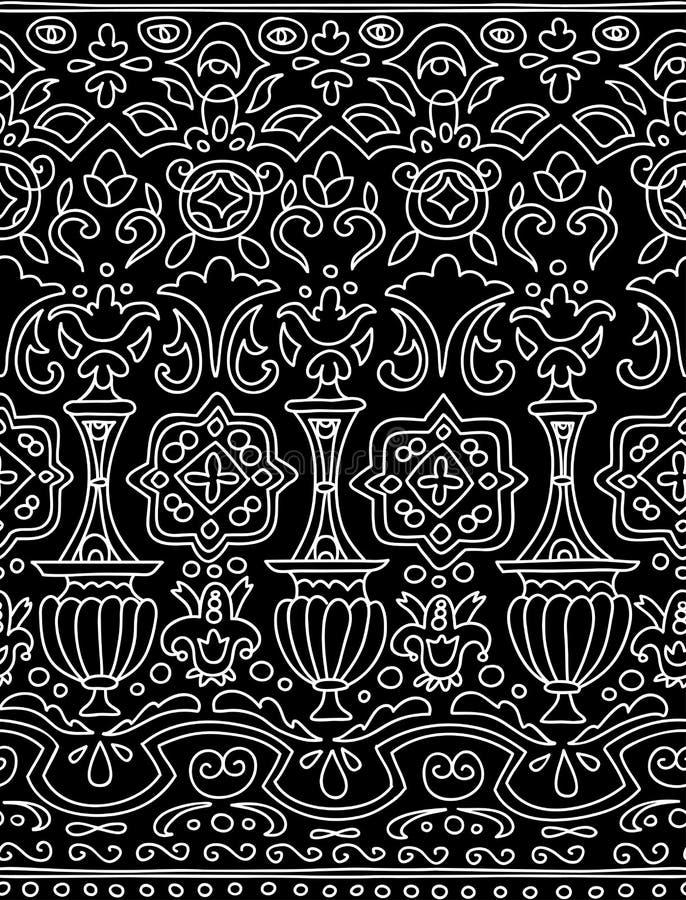 种族无缝的条纹样式 您逗人喜爱的设计的传染媒介例证 皇族释放例证