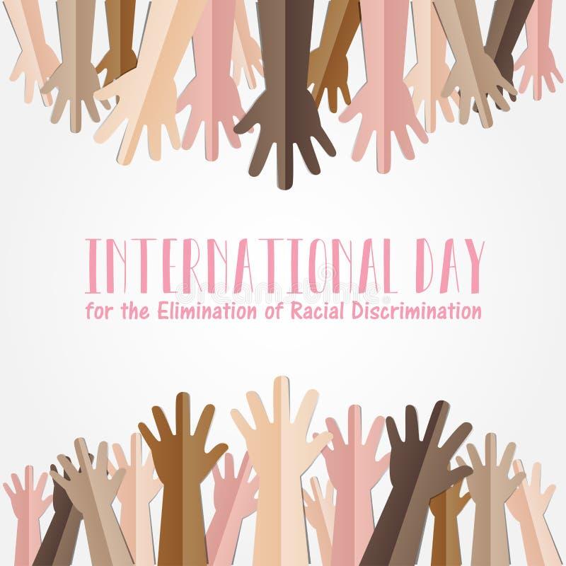 种族歧视的排除的国际天 库存例证