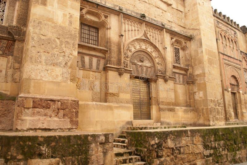 科多巴清真寺的美好的部分 免版税库存照片