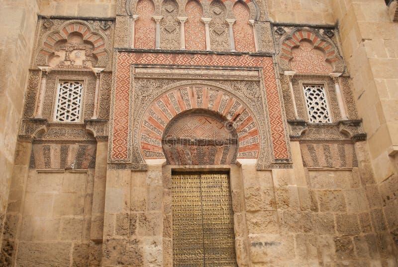 科多巴清真寺的美好的部分 免版税图库摄影
