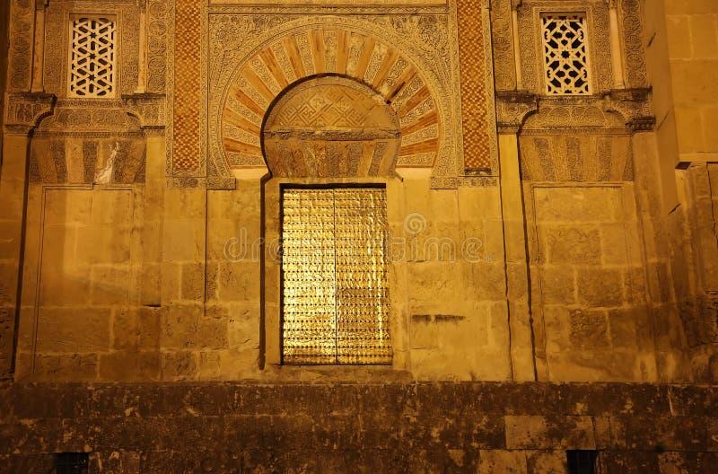 科多巴梅斯基塔大教堂在晚上 库存图片