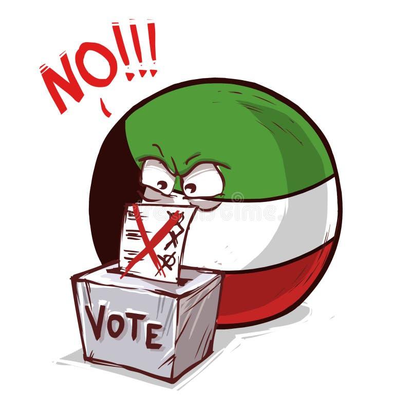 科威特投反对票国家的球 库存例证
