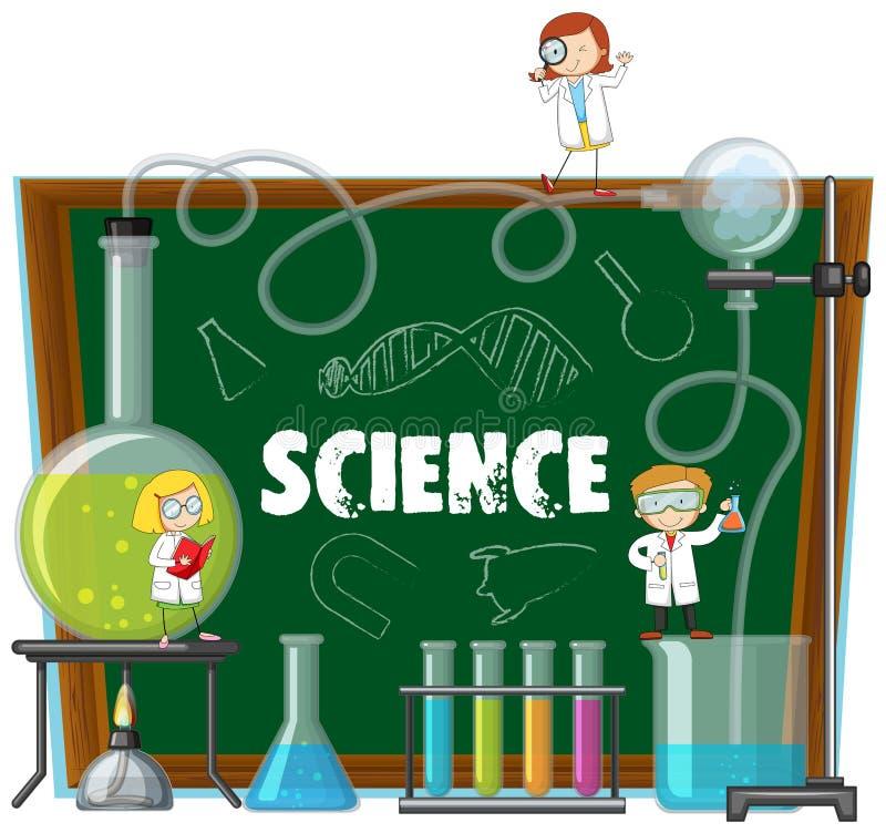 科学实验室设备和黑板 库存例证