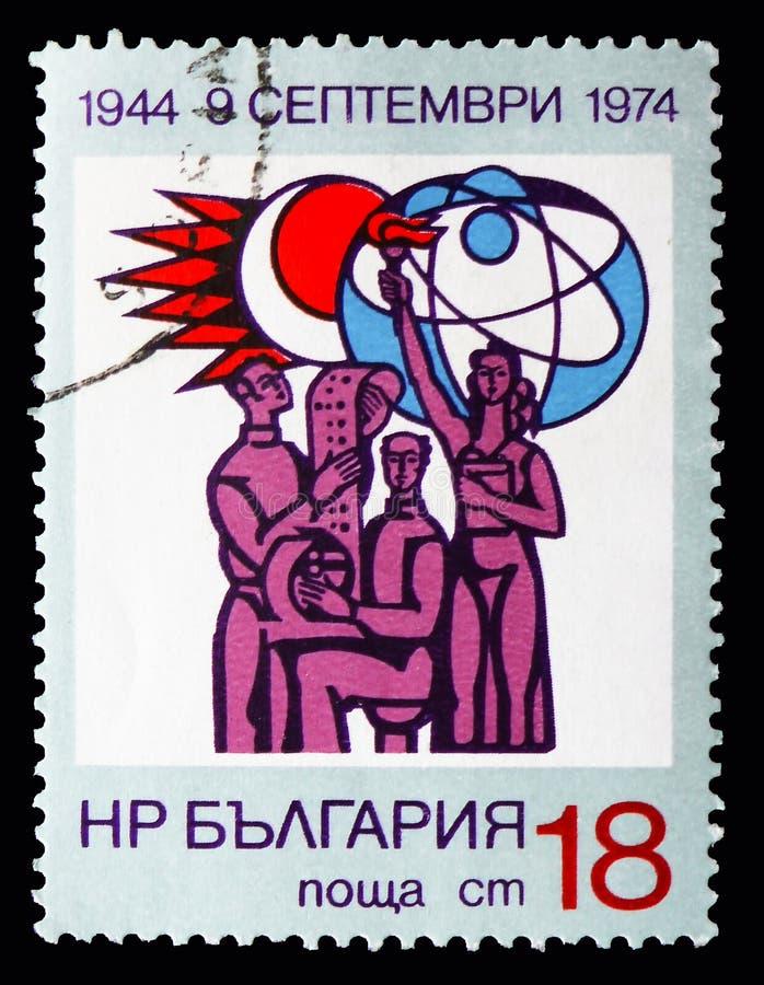科学家和技术员,30年人民的政府serie,大约1974年 免版税库存图片