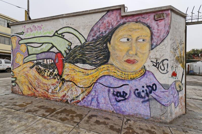 秘鲁街道画 库存例证