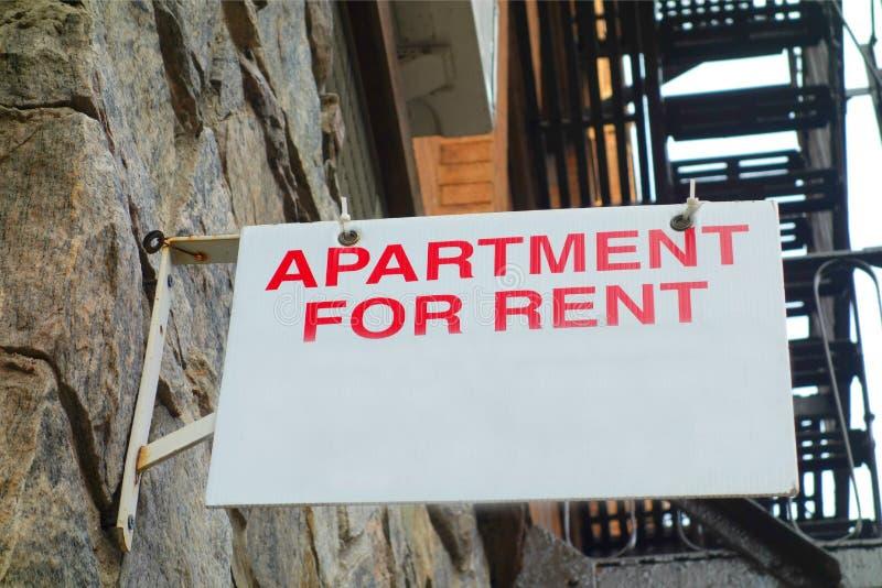 租的公寓 免版税库存图片