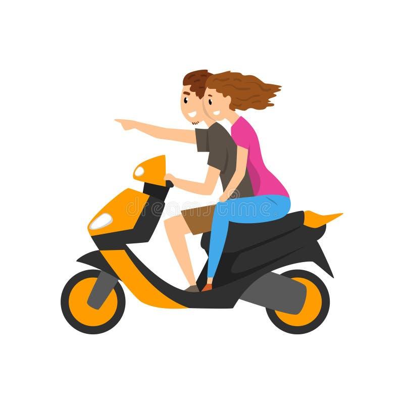 移动乘滑行车的年轻夫妇导航在白色背景的例证 向量例证