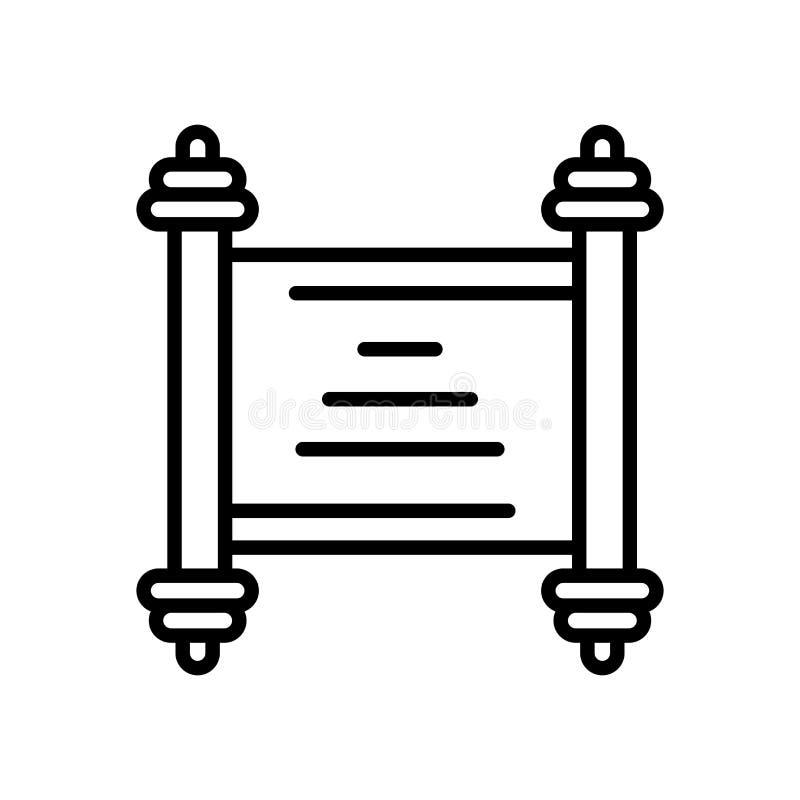 移动在白色背景隔绝的象传染媒介,纸卷标志 皇族释放例证