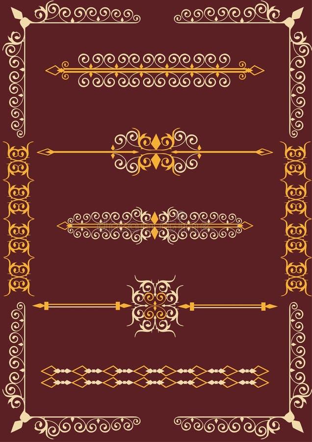 移动维多利亚女王时代的著名人物 库存例证