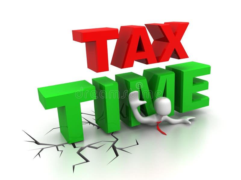 税时间 向量例证