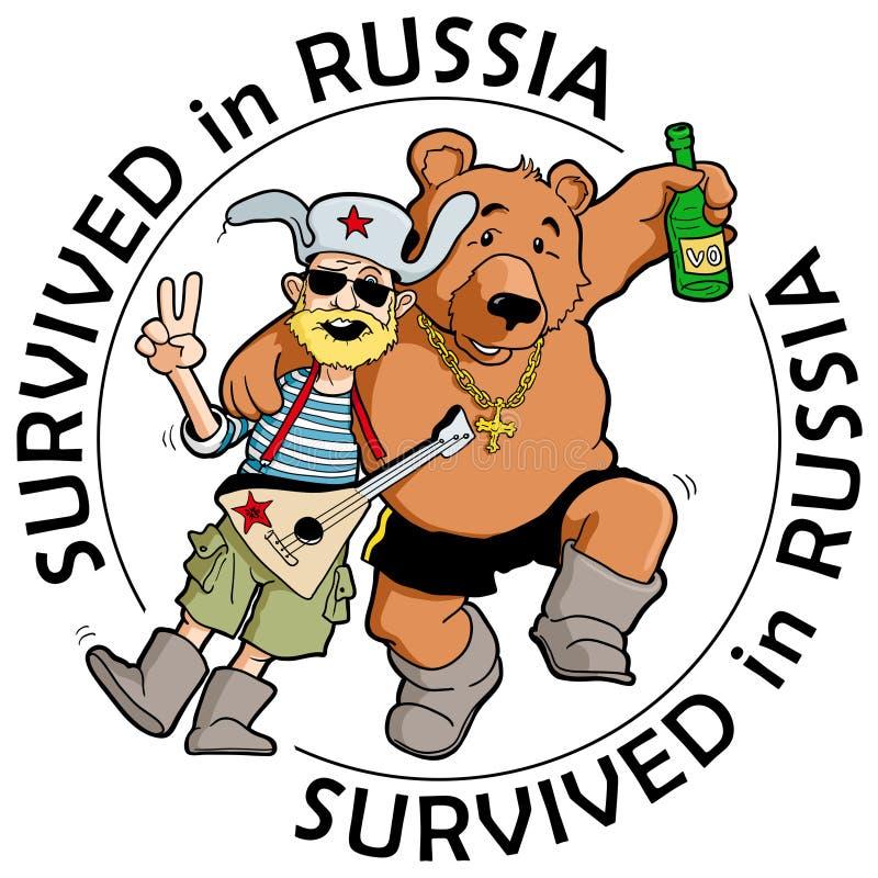 滑稽的标签:在俄罗斯`生存的` 有友好的俄国熊的醉酒的游人 皇族释放例证