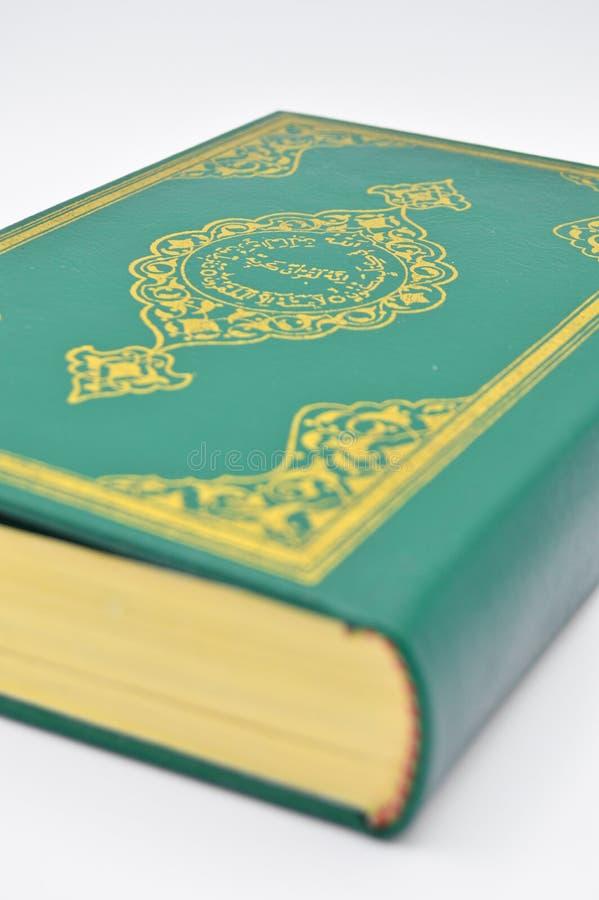 穆斯林圣经,古兰经书绿色 库存图片