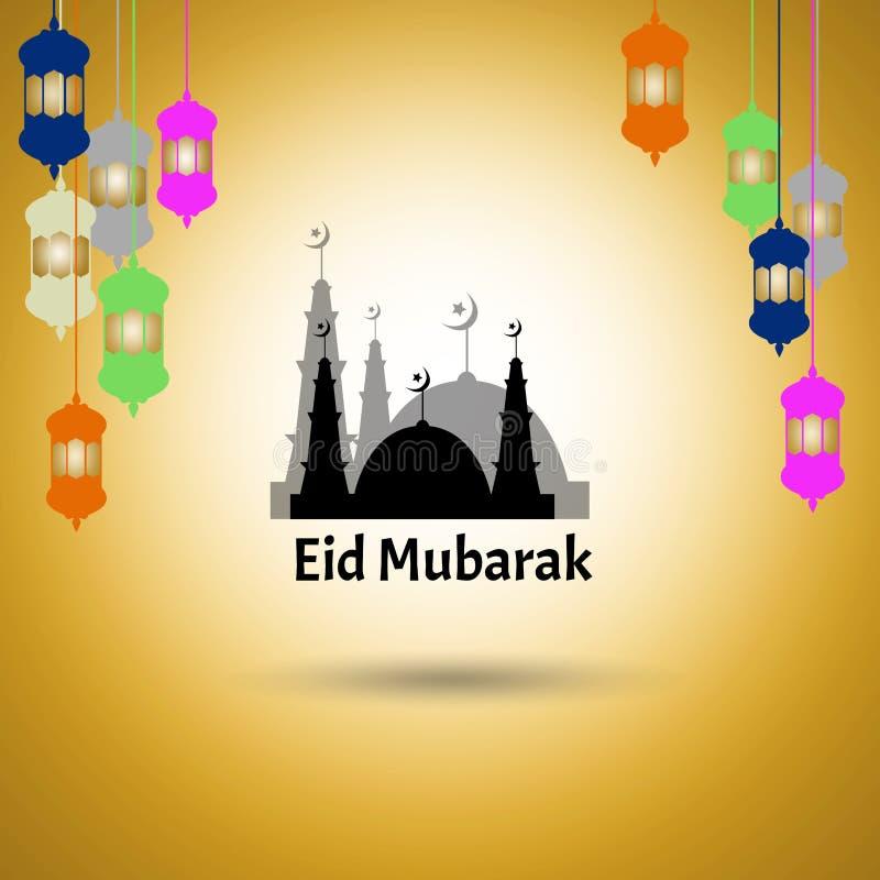 穆斯林的庆祝的Eid穆巴拉克 库存例证