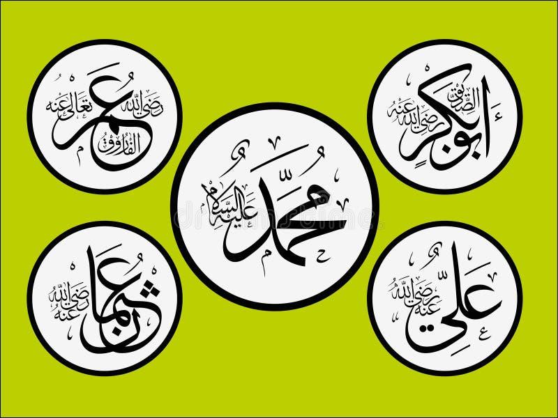 穆罕默德的伴侣先知 库存例证