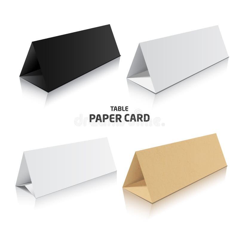 空白三部合成的纸小册子大模型 3d在不同颜色集合的传染媒介例证 皇族释放例证