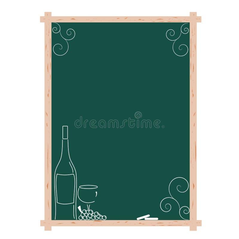 空白列表菜单酒 库存例证