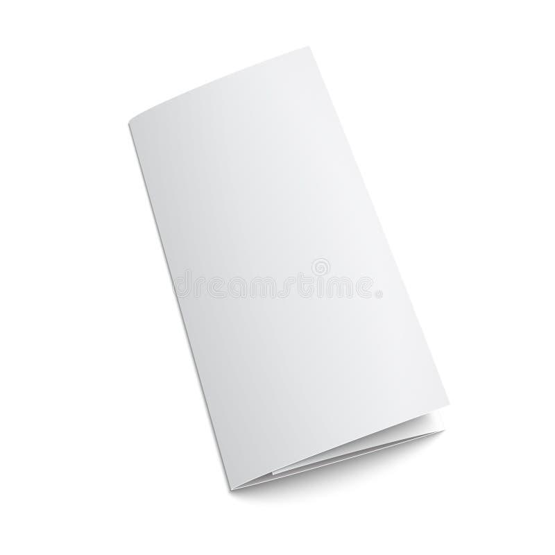 空白的三部合成的纸小册子。 皇族释放例证