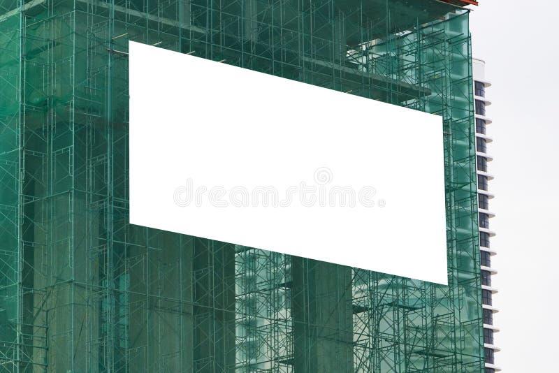 空白的与拷贝空间的大模型户外广告在墙壁上 免版税库存照片