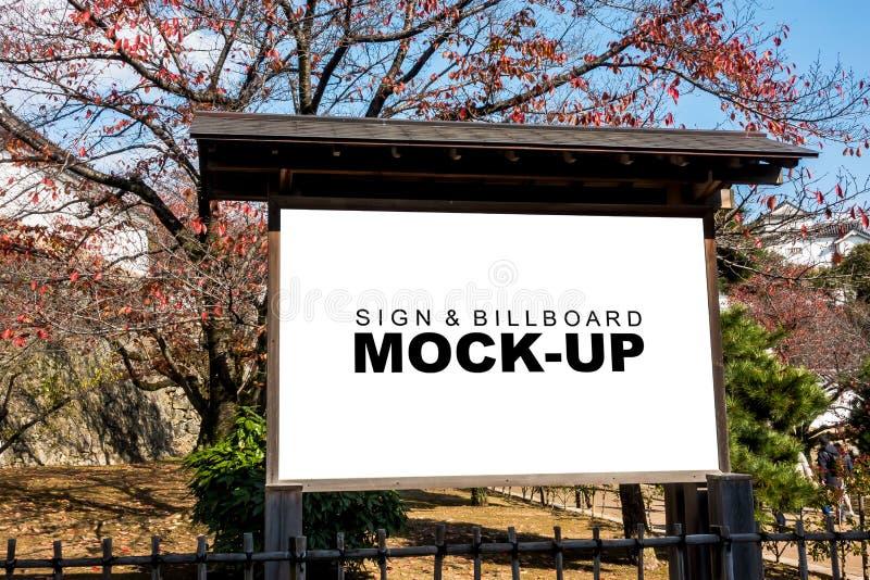 空白的广告牌的嘲笑在公园或旅游胜地 库存图片