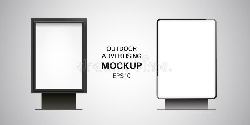空白的广告牌Lightbox大模型集合 向量例证