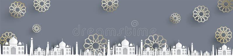 空白的清真寺文本背景,现代典雅的伊斯兰教的设计 皇族释放例证