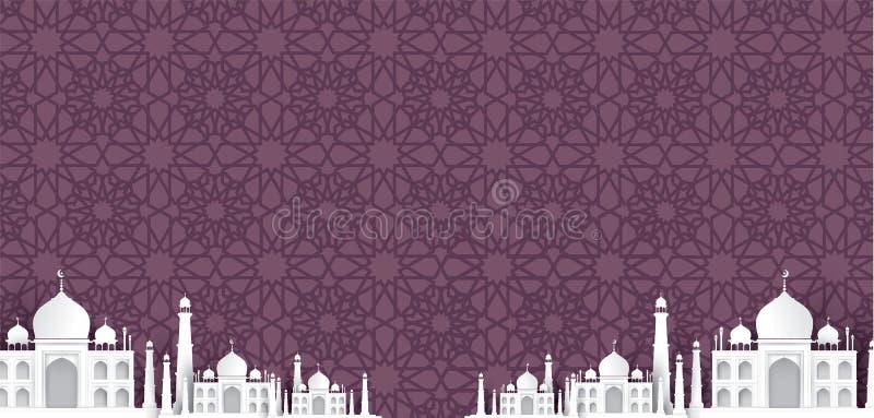 空白的清真寺文本背景,现代典雅的伊斯兰教的设计 库存例证