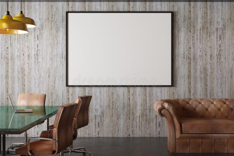 空白的画框在会议室 向量例证