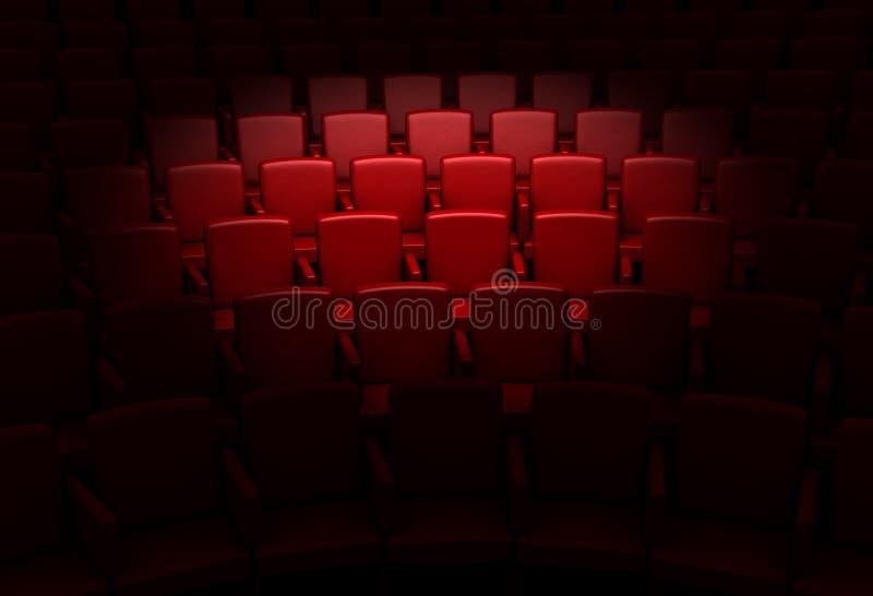 空的观众席 向量例证