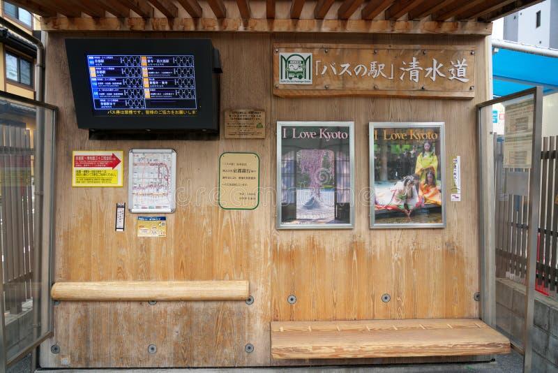 空置Kiyomizu-michi公交车站在京都早晨 图库摄影