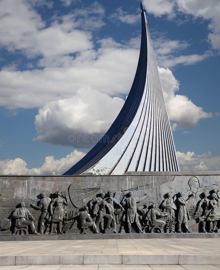 空间纪念碑,莫斯科,俄罗斯的征服者 免版税库存图片