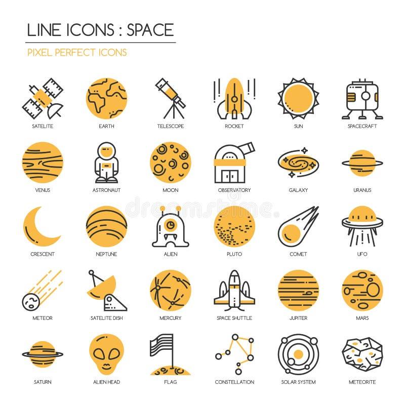 空间,映象点完善的象 向量例证