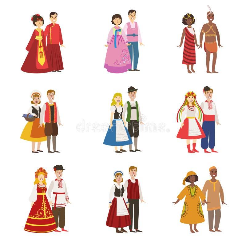 穿全国服装的夫妇被设置 库存例证