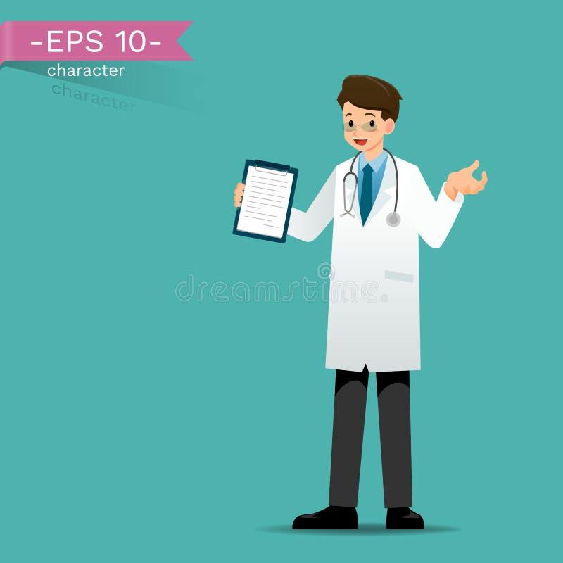 穿实验室外套,拿着剪贴板和谈话或者提出的医生 库存例证